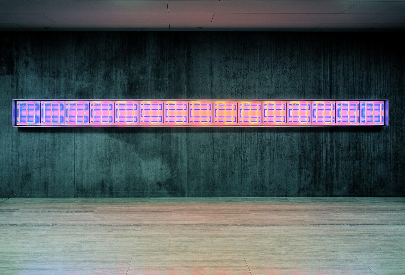 Dynamisches Lichtband II, 2004